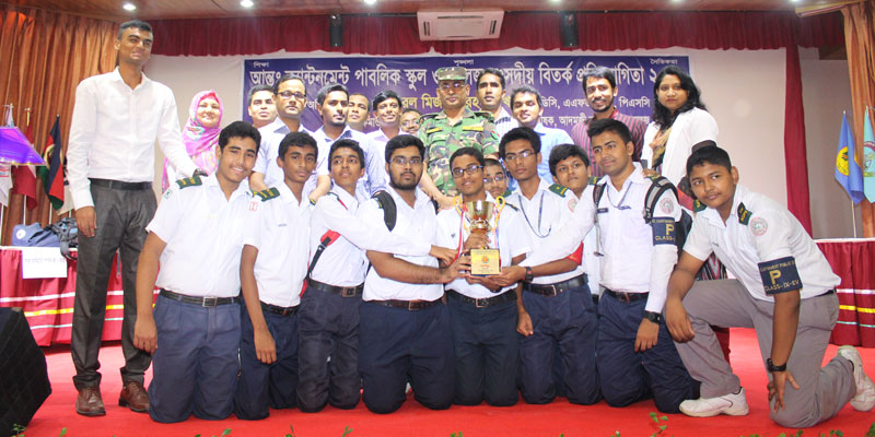 Champion in Inter Cantonment public School Debate Competetion - 2015